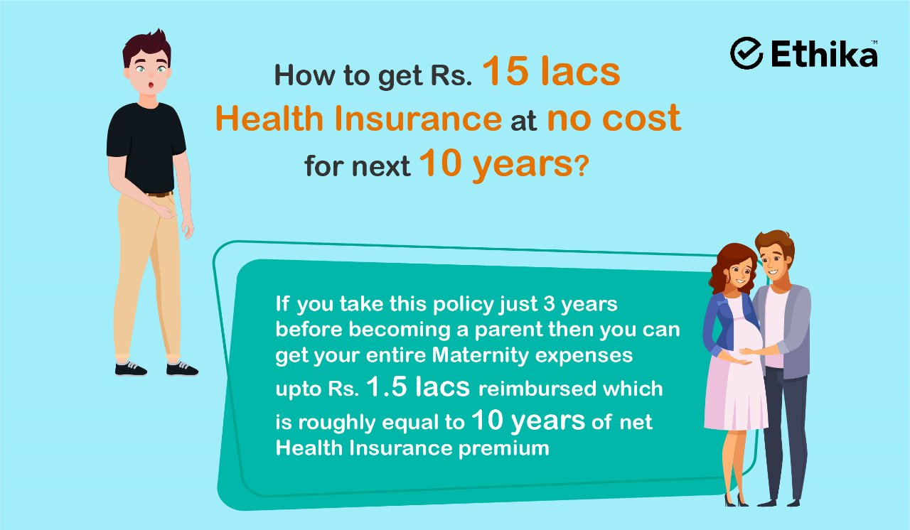 vector image of maternity insurance - GET YOUR 15 LACS HEALTH INSURANCE AT NO ADDITIONAL COST